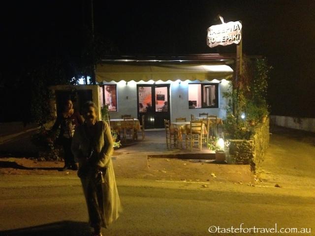 To Meraki Taverna