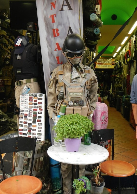 Combat gear Athens Flea Market