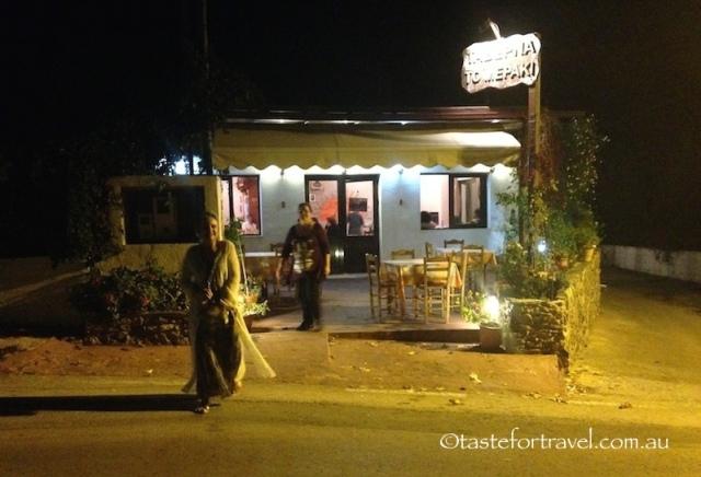 Taverna To Meraki