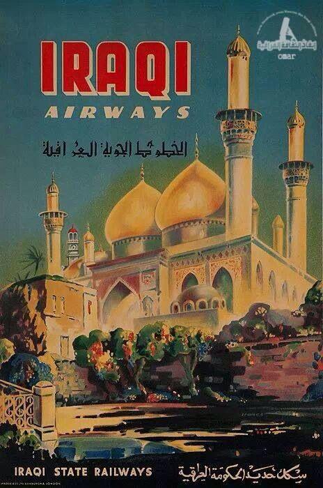 Iraq travel poster