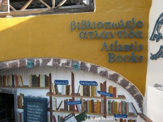 Exterior of Atlantis Books