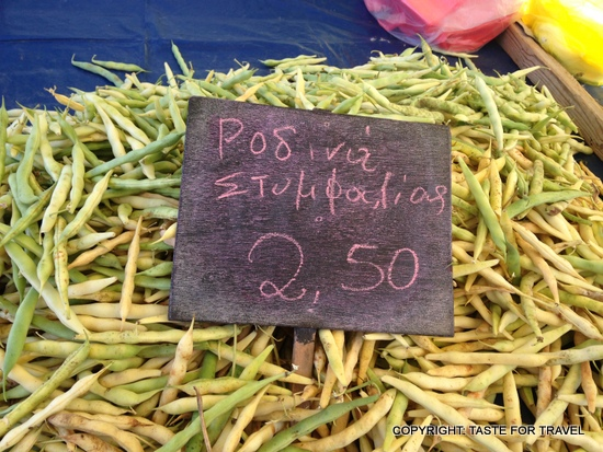 Yellow beans, Xylokastron market, Greece